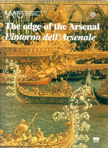 The edge of the Arsenal